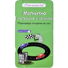 Детска игра The Purple Cow - Състезание с колички, магнитно -1
