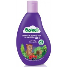 Детски шампоан и душ гел Бочко - Горски Плод, 250 ml -1
