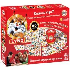 Детска игра Educa - Lynx -1