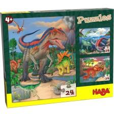 Детски пъзел 3 в 1  Haba - Динозаври -1