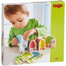 Детска дървена игра Haba - Цветна гъсеничка -1