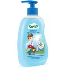 Детски течен сапун с аромат на море Бочко, 410 ml -1