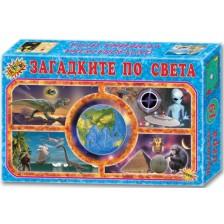 Детска игра - Загадките по света -1