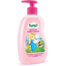 Детски течен сапун с аромат на плодове Бочко, 410 ml -1