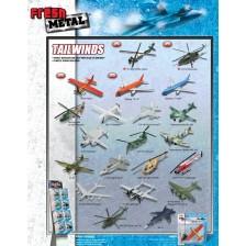Детски метален самолет Maisto - Fresh Metal Tailwinds, асортимент -1