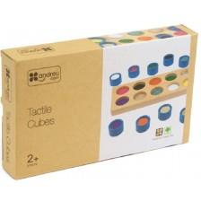 Детска игра Andreu toys - За тактилни усещания -1