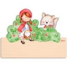 Детска дървена табела Haba - Червената шапчица, име с български букви -1