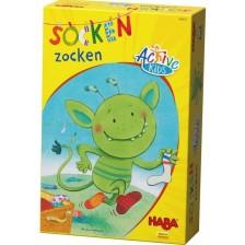 Детска игра Haba Active Kids - Хвaни чорапa -1