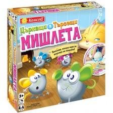 Детска игра - Църкащи и търсещи мишлета -1