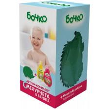 Детски комплект за баня Бочко - Банан и ягода -1