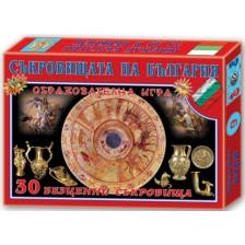 Детска игра - Съкровищата на България -1