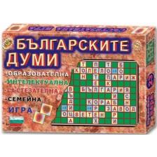 Детска игра - Българските думи -1