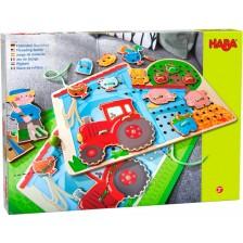 Детска игра за нанизване Нaba - Ферма -1
