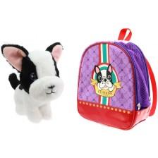 Детска играчка Funville CuteKins - Куче в раница Poochi Poo -1