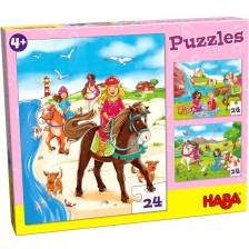 Детски пъзел 3 в 1 Haba - Принцеси с коне -1