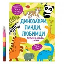 Динозаври, панди, любимци: Активна книга с игри + 6 пастела -1