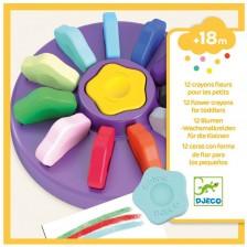 Детски пастели Djeco - 12 цвята, в кутия -1