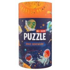 Двустранен пъзел-игра Mon Puzzle - Приключение в космоса -1