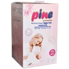 Еднократни подплънки за кърмачки Pine, 30 броя  -1