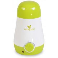 Електрически нагревател 3в1 Cangaroo - BabyUno, зелен -1