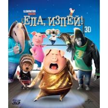 Ела, изпей! 3D (Blu-Ray)