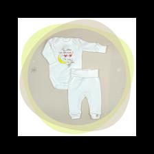 Сет бебешко боди с потури For Babies - Мама, 80 cm, 9-12 месеца -1