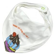 Бебешки лигавник-бандана For Babies - Мама ще почисти -1