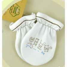 Бебешки ръкавички For Babies - Give me a hug, син надпис -1