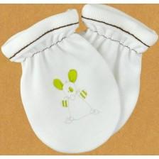 Бебешки ръкавички For Babies - Мишле -1