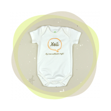 Памучно боди с къс ръкав For Babies - Хей, аз съм новият тук, 62 cm, 0-3 месеца -1