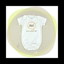 Памучно боди с къс ръкав For Babies - Хей, аз съм новият тук, 74 cm, 6-9 месеца -1
