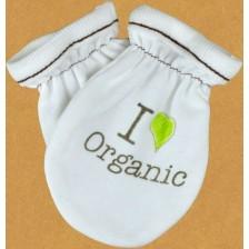 Бебешки ръкавички For Babies - I love organic -1