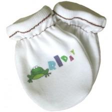 Бебешки ръкавички For Babies - Friday -1