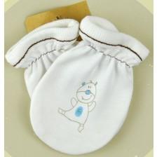 Бебешки ръкавички For Babies - Коте -1