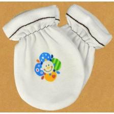 Бебешки ръкавички For Babies - Цветенце -1