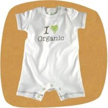 Бебешко гащеризонче с къс ръкав For Babies - Organic, 3-6 месеца -1