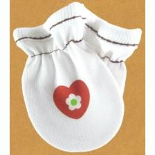Бебешки ръкавички For Babies - Сърчице -1