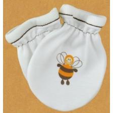 Бебешки ръкавички For Babies - Пчеличка -1