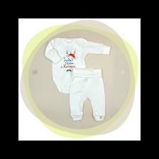 Сет бебешко боди с потури For Babies - Моята първа Коледа, 80 cm, 9-12 месеца -1