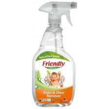 Препарат за премахване на петна и миризми Friendly Organic - 650 ml -1