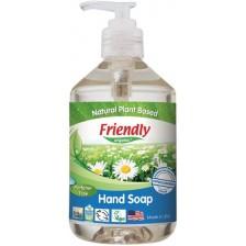 Течен сапун за ръце Friendly Organic  - С екстракт от лайка, 500 ml -1