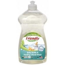 Препарат за ръчно измиване на бебешки шишета Friendly Organic - 739 ml -1