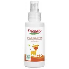 Препарат за премахване на петна Friendly Organic - С кислород 100 ml -1