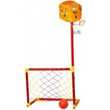 Футболна врата Matrax - С баскетболен кош -1