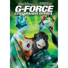 G-FORCE: Специален отряд (DVD)
