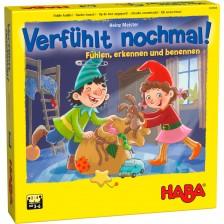 Детска тактилна игра Haba - Фидъл Фидъл