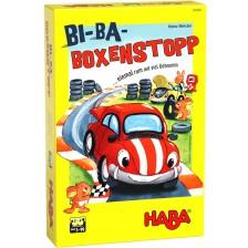 Детска настолна игра Haba - Автомобили -1