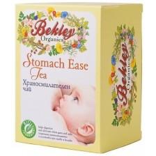 Храносмилателен чай Bekley Organics, 20 броя -1