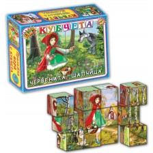 Игра с кубчета - Червената шапчица, 12 броя -1