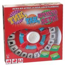 Игра на думи Felyx Toys - Тик Так, Времето лети! -1